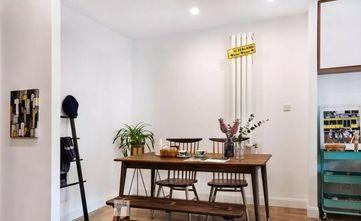 经济型80平米一室一厅北欧风格餐厅欣赏图