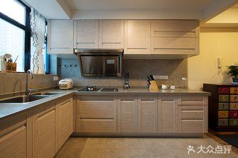 15-20万90平米地中海风格厨房装修效果图