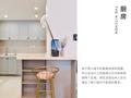 富裕型110平米四室两厅美式风格厨房设计图