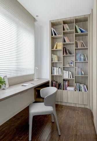 经济型60平米轻奢风格书房效果图