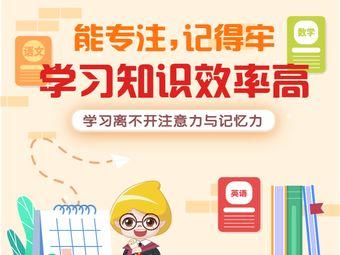 金色雨林感统·注意力·记忆力·学习能力研究中心(中央商场店)