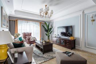 140平米四室一厅美式风格客厅装修案例