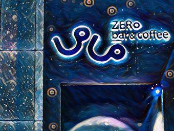 圈儿·Zero Bar