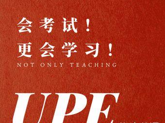 英培UPE英语学习中心(青羊校区)
