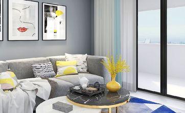 90平米三北欧风格客厅设计图