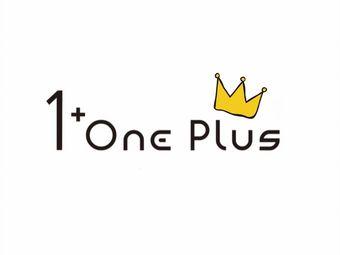 1+one plus美甲美睫