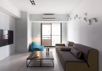 50平米公寓现代简约风格客厅效果图