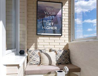 15-20万130平米三室两厅北欧风格阳台欣赏图