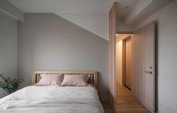 5-10万100平米三现代简约风格卧室设计图