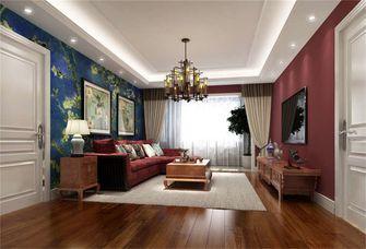 豪华型140平米四室两厅混搭风格客厅装修案例