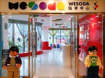 WESODA玩学中心机器人编程(时代店)