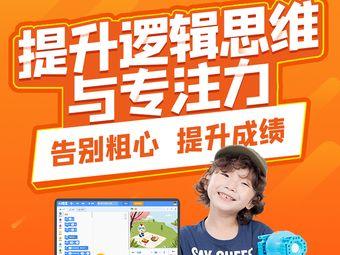 小码王少儿编程(正佳广场校区)