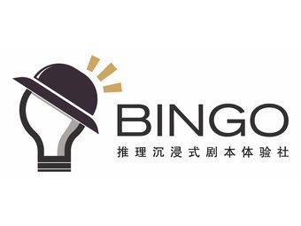 BINGO推理社