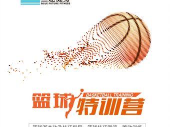 兰途篮球馆