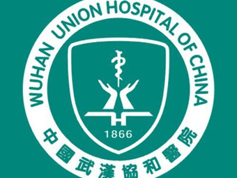 武漢協和醫院健康管理中心