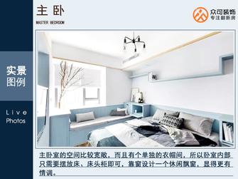 5-10万一室一厅欧式风格卧室装修效果图