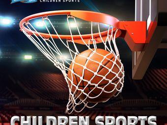 求准篮球俱乐部(赛客体育公园校区)