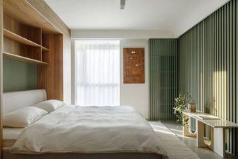 经济型60平米一居室现代简约风格卧室装修效果图