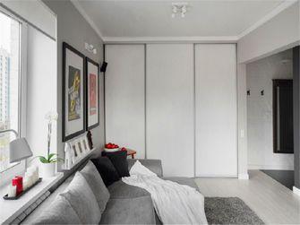 经济型40平米小户型混搭风格客厅欣赏图