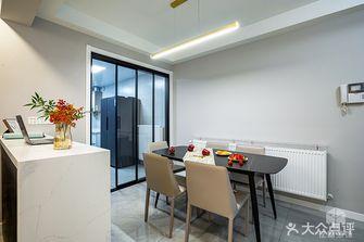 10-15万110平米三室一厅现代简约风格餐厅设计图