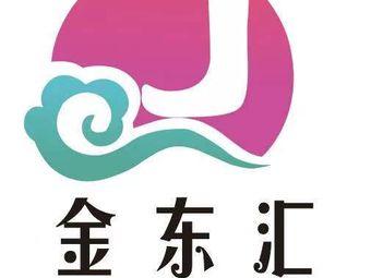 金东国际水汇