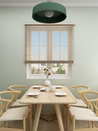 110平米三室两厅田园风格餐厅装修效果图
