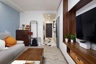 富裕型30平米以下超小户型现代简约风格客厅欣赏图