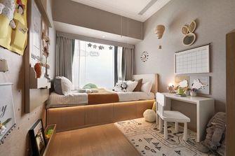 经济型70平米混搭风格青少年房装修效果图