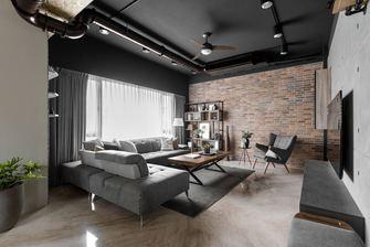 140平米三室两厅工业风风格客厅装修案例