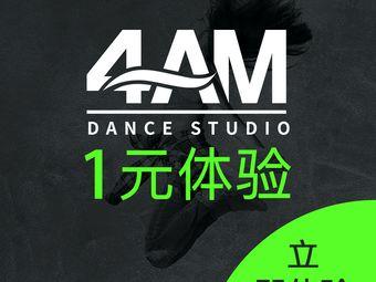 4AM Dance Studio街舞舞蹈教室
