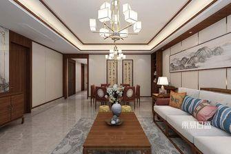 15-20万140平米四中式风格客厅装修案例