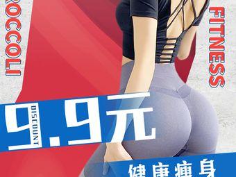 西兰花BROCCOLI健身私教(华润广场店)