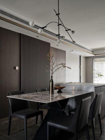 130平米三室三厅现代简约风格餐厅设计图