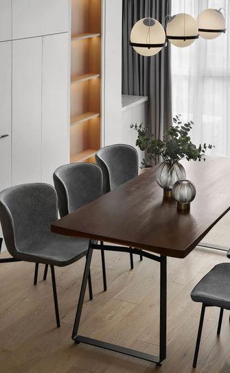 10-15万100平米现代简约风格餐厅装修案例