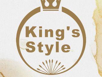 King's Style 美甲美睫(乐汇城店)
