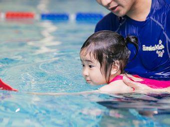 优瑞国际亲子游泳(仓山万达中心)