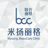 米扬丽格医疗美容(昆山店)
