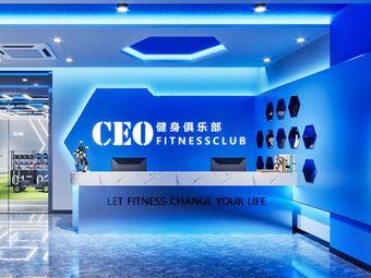 CEO健身俱乐部(紫荆店)