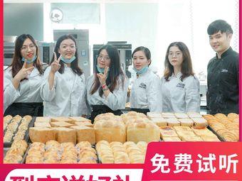 里永烘焙培训 蛋糕·西点·咖啡制作(罗湖分校)