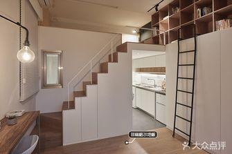 110平米四现代简约风格楼梯间图
