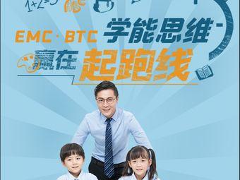 青岛EMC·BTC学能思维训练中心