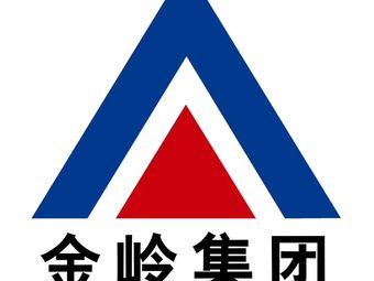 烟台金岭上汽大众4S店(芝罘区店)