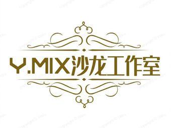 Y.MIX南昱美发沙龙工作室(宝龙广场店)