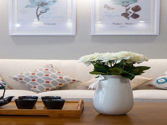 富裕型90平米三室两厅美式风格客厅装修效果图