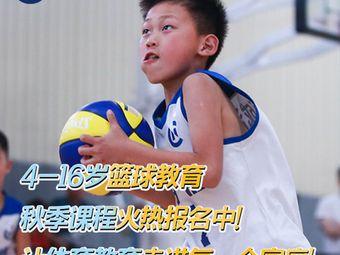 储能体育篮球培训(宁波理工学院校区)
