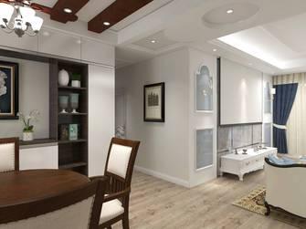 120平米三室三厅美式风格餐厅效果图
