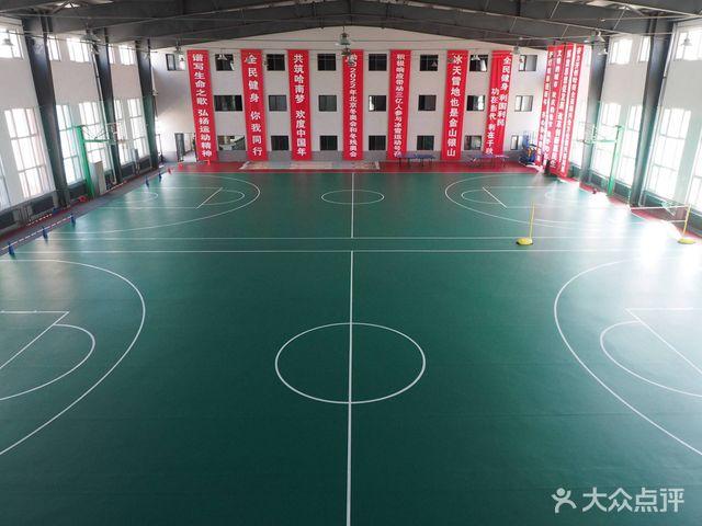 哈尔滨市奥禹冰壶运动中心