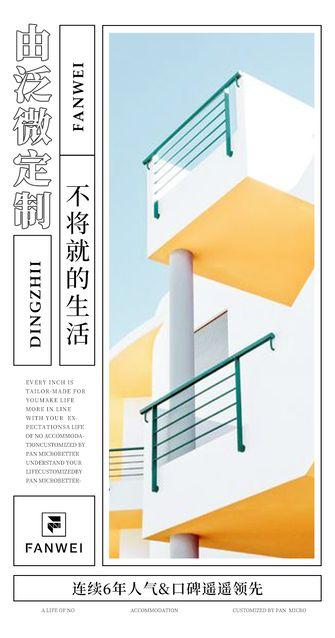 30平米以下超小户型现代简约风格卧室装修案例