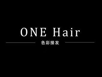 ONE Hair接发色彩
