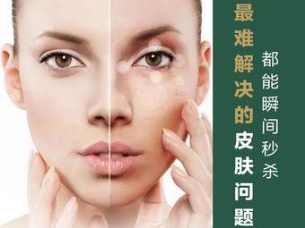 SAGE藥妝皮膚管理(大都薈店)